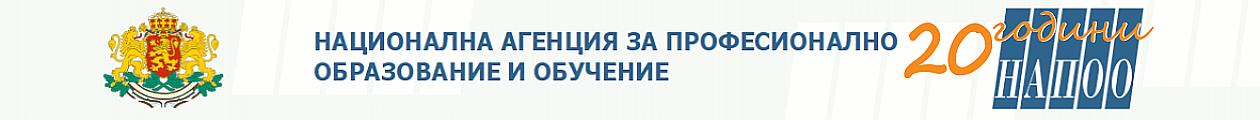 NAVET logo