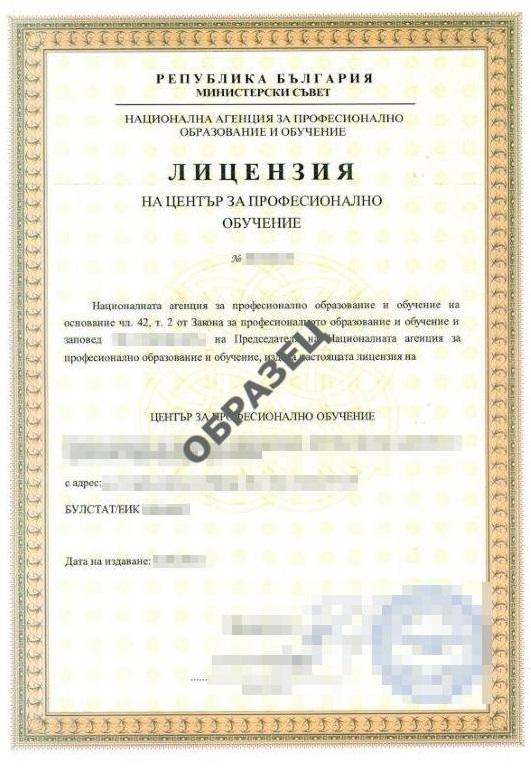 Licenziq-obrazec