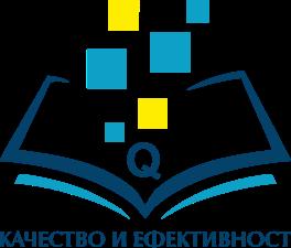 лого на проект Качество и ефективност